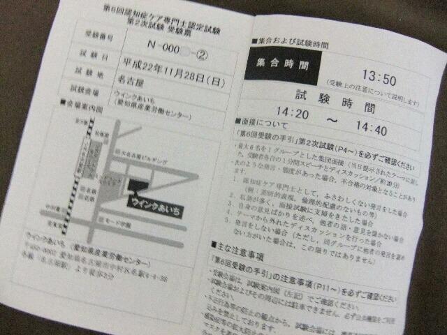 DSCF1045.jpg