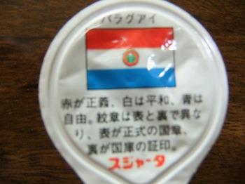 DSCF0277.jpg