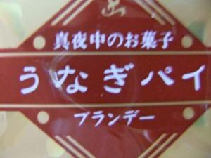 DSCF0697.jpg