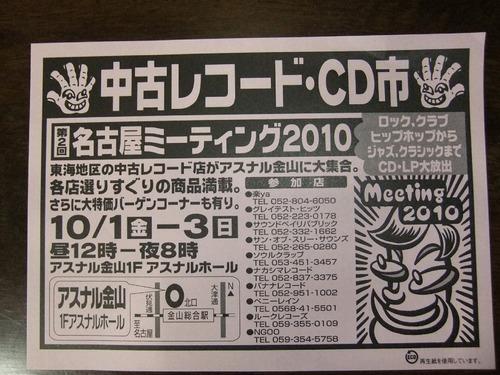 DSCF0972.jpg