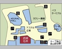 成城石井.jpg
