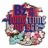 B'z LIVE-GYM 2011.jpg