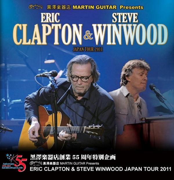 Eric Clapton & Steve Winwood.jpg