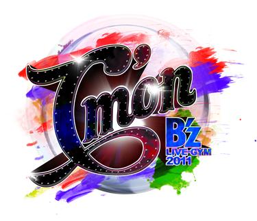 cmon_logo.png
