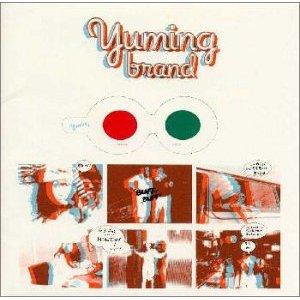 yuming brand.jpg